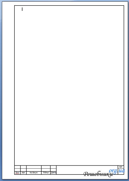 Штамп чертежа для а4, каталог структурных схем, скачать чертеж.