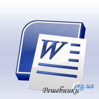 Excel 2003 Шпаргалка