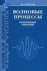 UA - Решебник Чертова