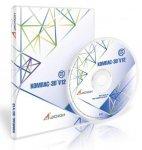Компас 3D V12 [RU] (x86x64)+ Доп.пакеты