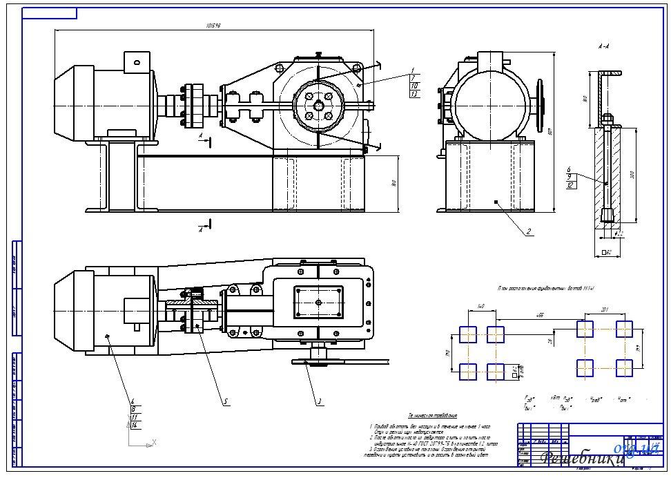 Детали машин Решебники для студентов Курсовой проект Проектирования цилиндрического одноступенчатого редуктора по Деталям машин