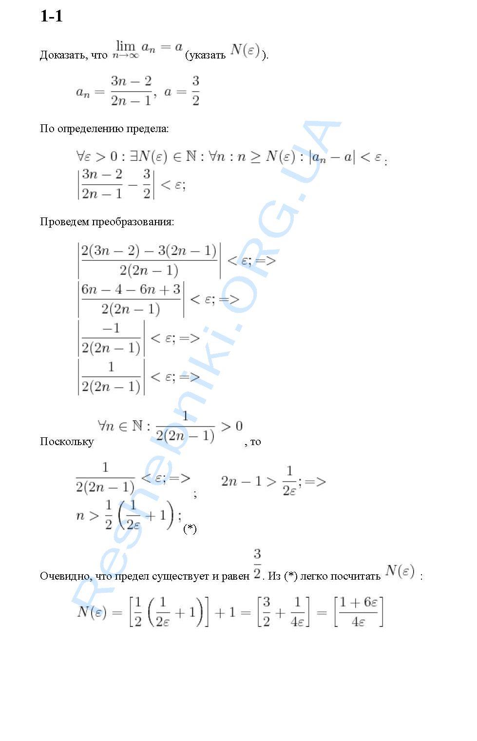 Решебник Кузнецова Л А Сборник Задач