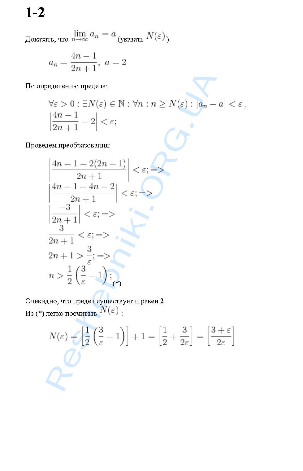 101 решебник, Кузнецов