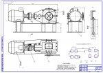 """Курсовой проект """"Проектирования цилиндрического одноступенчатого редуктора"""" по Деталям машин"""