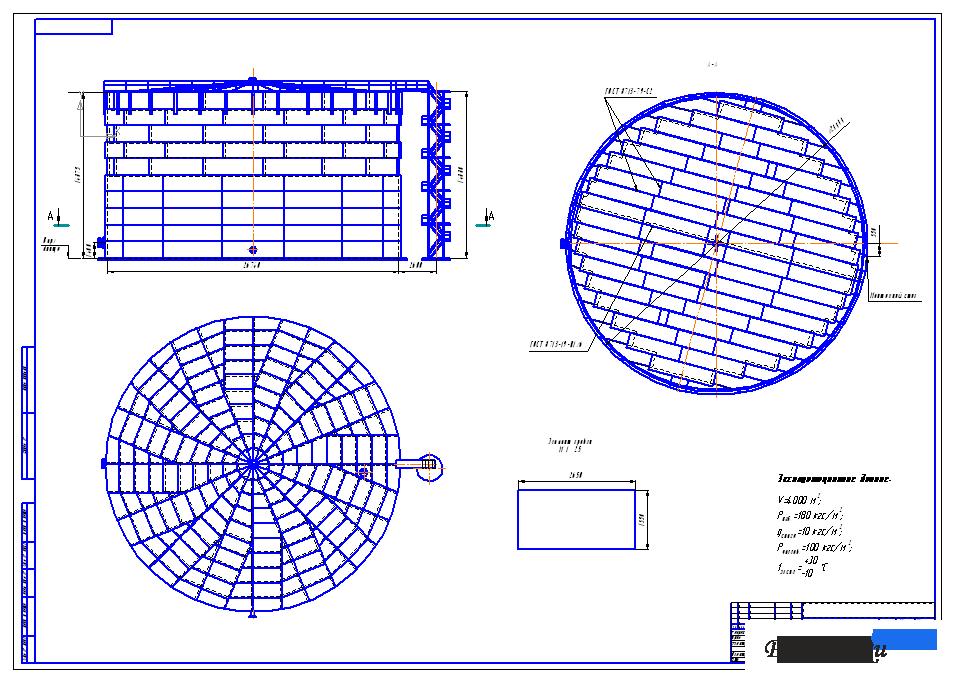 разрешение на строительство канализации