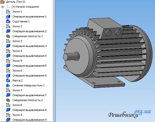 Как сделать шкив для электродвигателя 5