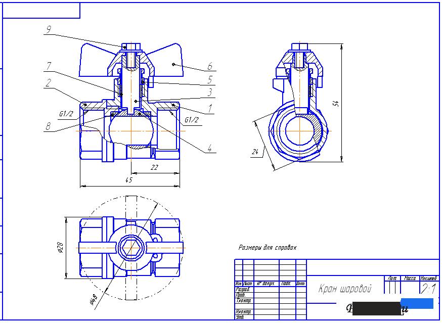 Как сделать схема кран