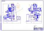 Теоретический чертеж  станка модели ЕК-4