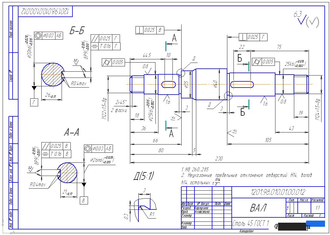 Как в компасе сделать лист формата а3