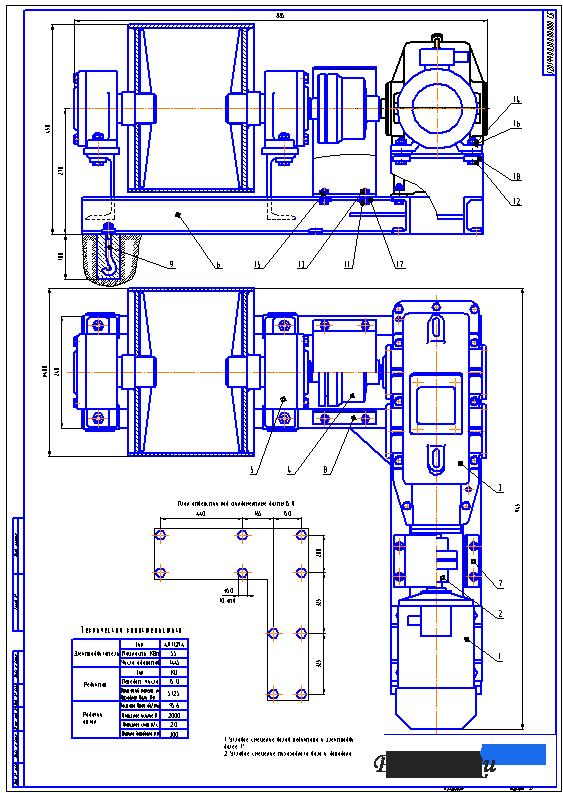 сборочный чертеж ленточного